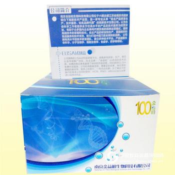 大鼠CD4ELISA试剂盒