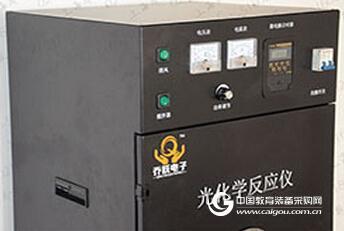 光化学反应仪的作用,光化学反应仪使用步骤,实验室光化学反应仪