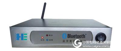 蓝牙接收器 UPL-600+(Rx)