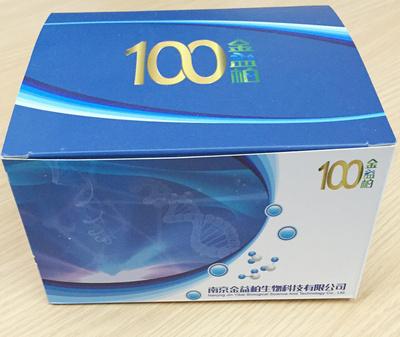 猪胆囊收缩素(CCK)ELISA试剂盒[猪胆囊收缩素ELISA试剂盒,猪CCK ELISA试剂盒]