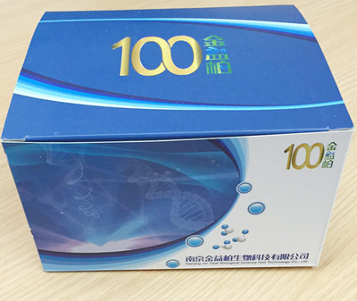 猪干扰素-γ(IFN-γ)ELISA试剂盒[猪干扰素-γELISA试剂盒,猪IFN-γ ELISA试剂盒]