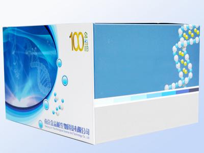 人乙酰辅酶A羧化酶  ELISA试剂盒
