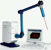 在线红外分析系统