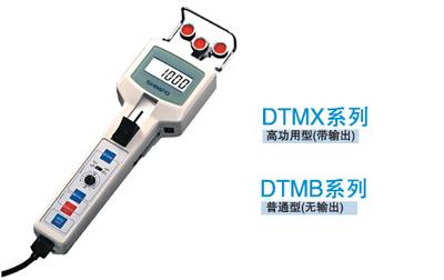 DTMX-2.5B数显张力仪/DTMX-5B张力仪新宝数显张力仪