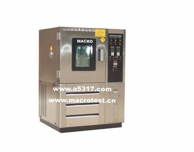 SDJ高低温(交变)湿热试验箱/可程式恒温恒湿试验机/温湿度环境试验箱