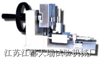 橡胶塑料缺口制样机(简支梁、悬臂梁试验制样设备)