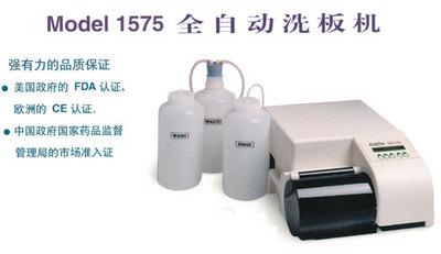 美国伯乐 Bio-rad1575 洗板机 废液瓶
