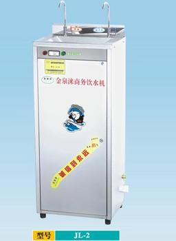普通温热饮水机