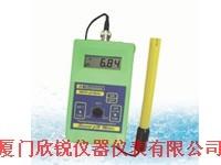 意大利Milwaukee便携式pH/ORP/Temp测试仪SM500