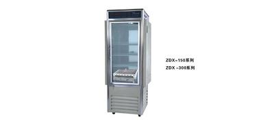 ZDX-150震荡光照培养箱