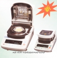 MX-50高精度快速水分测定仪