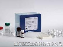 人基质细胞衍生因子1β(SDF-1β/CXCL12)ELISA试剂盒