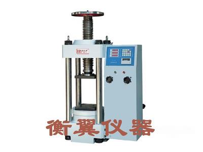 数显液压压力试验机