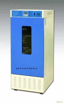 无氟环保型霉菌培养箱/霉菌培养箱