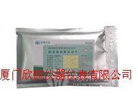 副溶血弧菌测试片BH209
