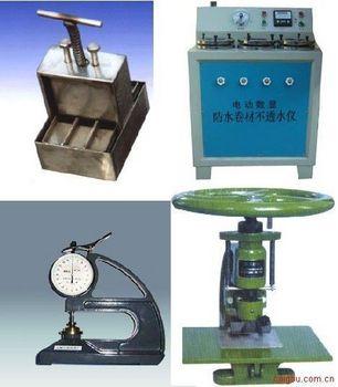 沥青、防水卷材试验仪器(筑龙仪器)