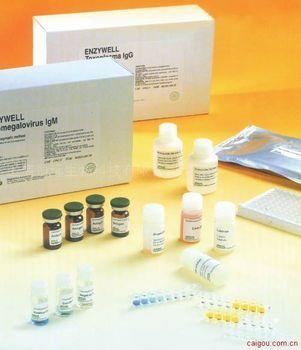 人丝裂原活化蛋白激酶激酶6 ELISA试剂盒
