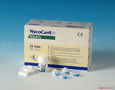 大鼠17羟皮质类固醇ELISA试剂盒