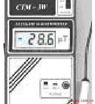 CTM-3W型手持式磁通门磁强计