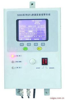 SF6气体泄漏定量监控系统LD5000型