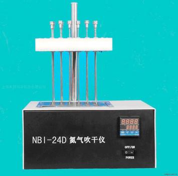 NBI-24D氮吹仪