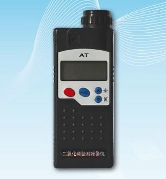 手持式氢气浓度检测仪AT-B-H2
