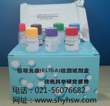 人淋巴毒素α(LTA)ELISA Kit