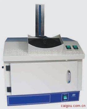 暗箱式微型紫外系统价格 规格