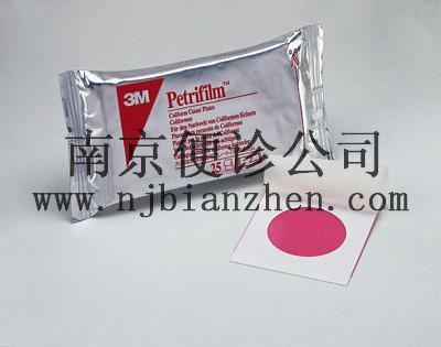 3M大肠菌群测试片(1ml型)6416等3M耗材系列 南京便诊