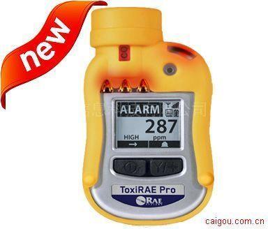 便携式氧气检测仪,便携式氧气检测仪