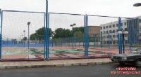 供应体育场围栏