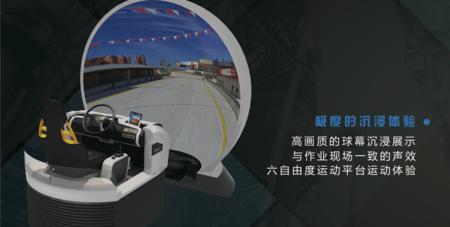 中視典VST半實物虛擬仿真培訓平臺