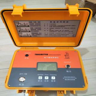 恒奥德地下管线探测仪型号:HAD-GX2300
