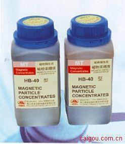 YW-400荧光浓缩液,磁粉浓缩液厂家