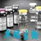 气溶胶OT/二辛基磺化丁二酸钠/二辛基丁二酸磺酸钠