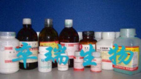 硫氢化钠/硫氢化钠水合物/Sodium hydrosulfide hydrate