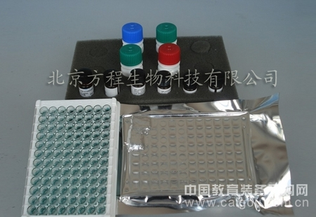 大鼠脂联素(ADP)ELISA试剂盒代测/ELISA Kit检测