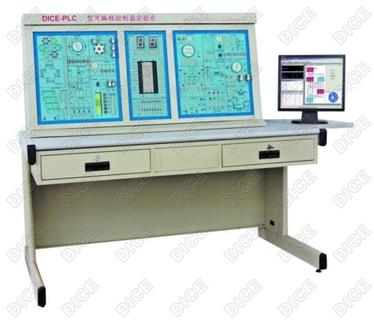 DICE-PLCOT1+型可编程控制器实训仪