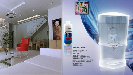 广州实验室设备  实验室设备次氯酸钠发生器