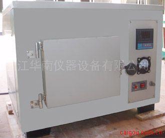 SSXF-2.5-12可编程箱式电炉
