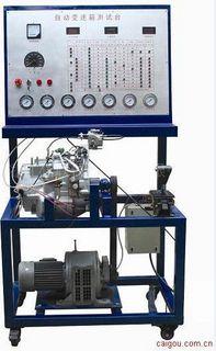 自动变速器电控系统实训台(汽车实训)