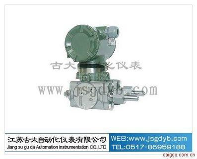 GD-E130A高静压差压变送器