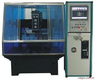 BP-450型数控雕刻机
