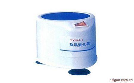 TYXH-I旋涡混合器