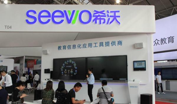 希沃智慧教育燃爆南京未來教育裝備展