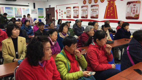 华文众合书画研究院院长高军法出席北京社区银发阅读活动
