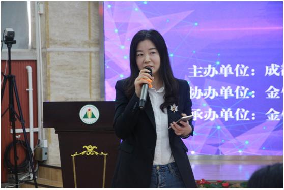 """成都 """"未來課堂""""研討會,中慶教育大數據成智慧教學利器"""