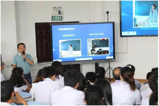 看信息技术如何创新百年名校的课堂教学——记思茅实验中学教育信息化分享论坛暨希沃易课堂应用成果展示会