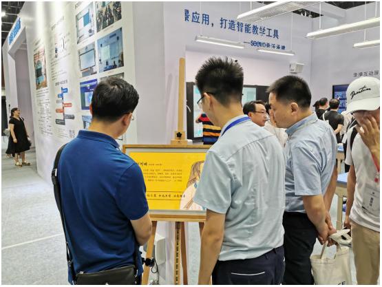 希沃亮相2019年中國教育報校長大會未來教育展