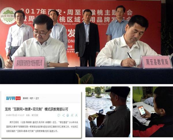 国泰安助力甘肃培黎职业学院筹建规划